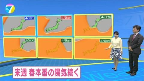 fukuoka17033018