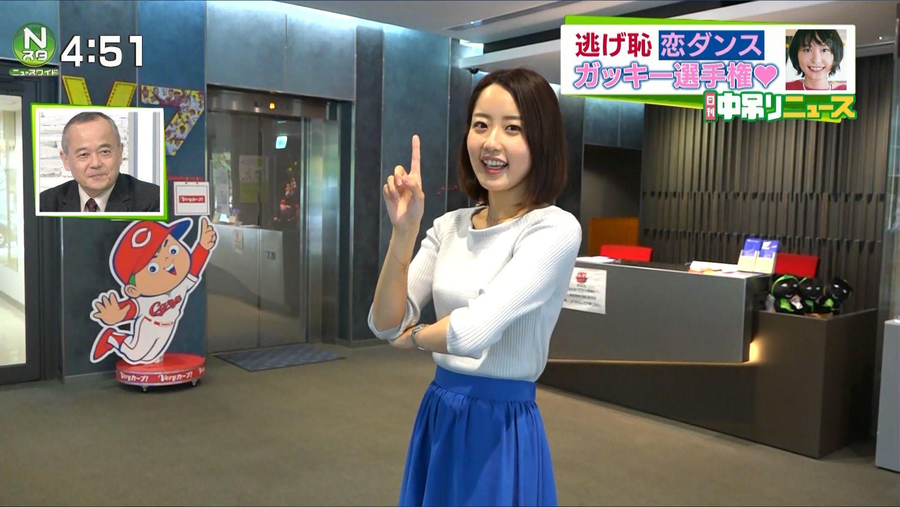 小野塚愛美の画像 p1_3