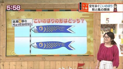 fukuoka17050210
