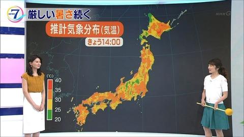 kikuchi17071502