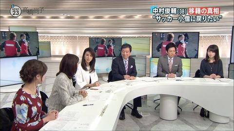 minagawa17013009