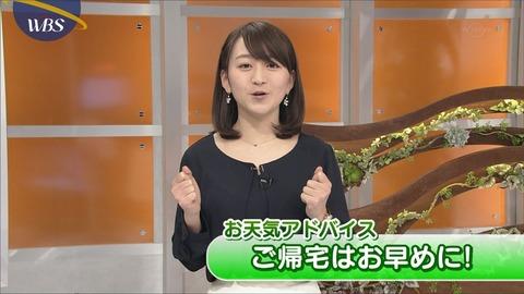 katafuchi16112909