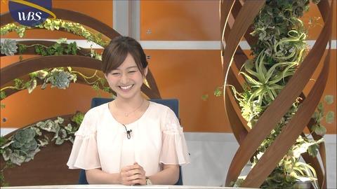 katafuchi17072519