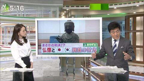 furuya17012610