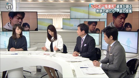 minagawa17013016