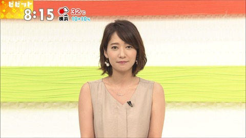 yoshida17072102