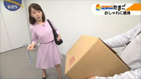 katafuchi17013019