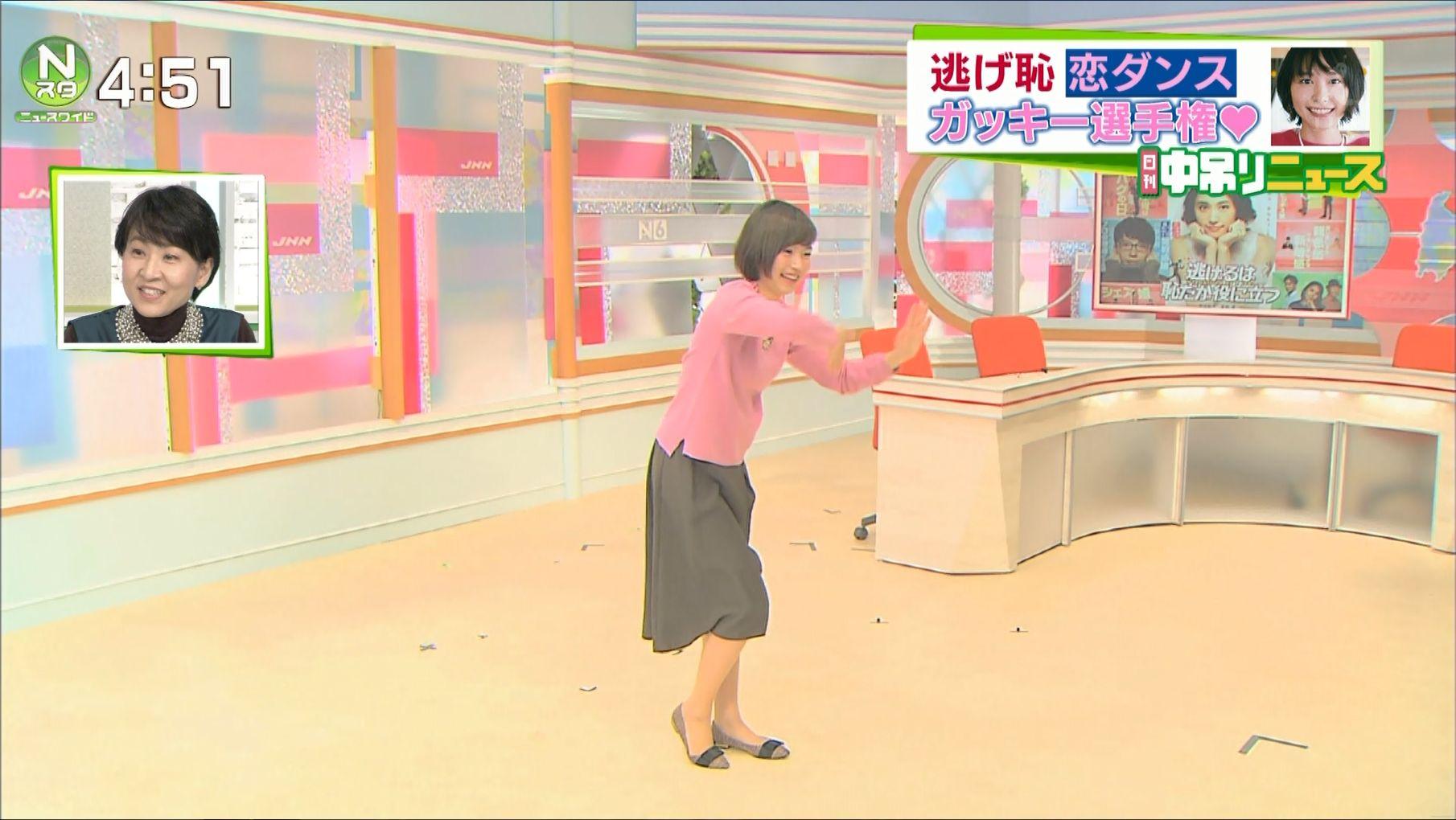 小野塚愛美の画像 p1_10
