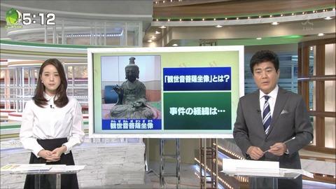 furuya17012602