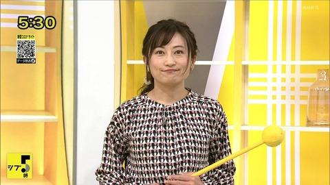 黒木愛子の画像 p1_4