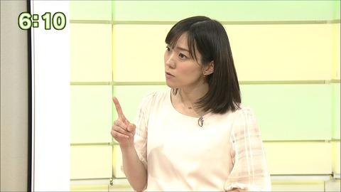 nakamura17032905