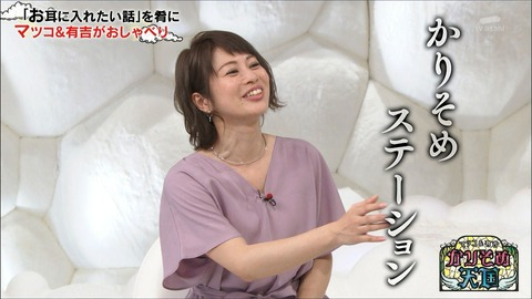 久保田直子の画像 p1_11