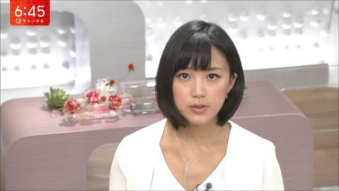 takeuchi17041910
