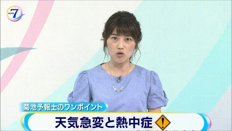 kikuchi17071630