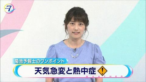 kikuchi17071631