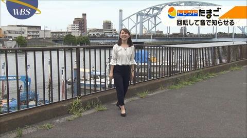 katafuchi17071715