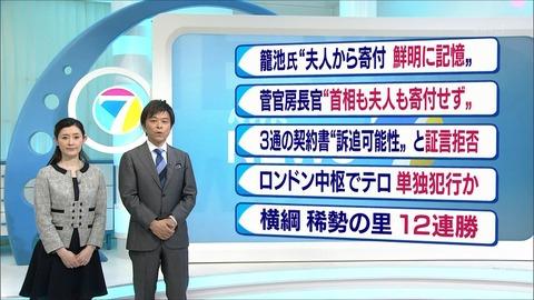 matsumura17032305