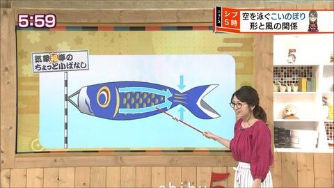 fukuoka17050211
