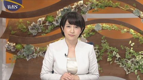 aiuchi16112902