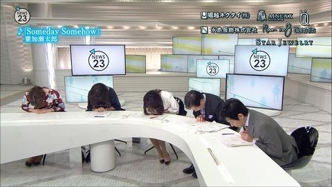 minagawa17013027