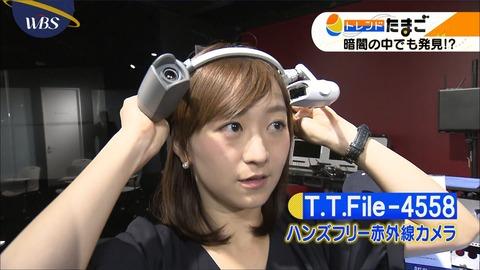 katafuchi17072410
