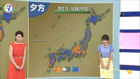 kikuchi17071618