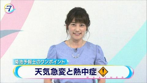 kikuchi17071632
