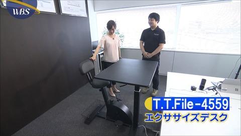 katafuchi17072506