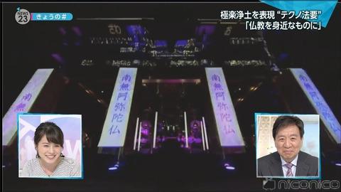 minagawa17053030
