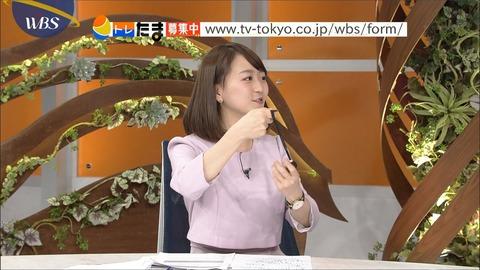 katafuchi17013027