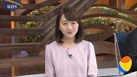 katafuchi17013004