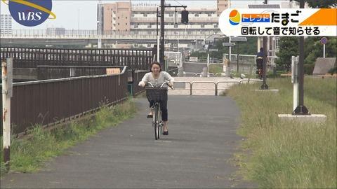 katafuchi17071722