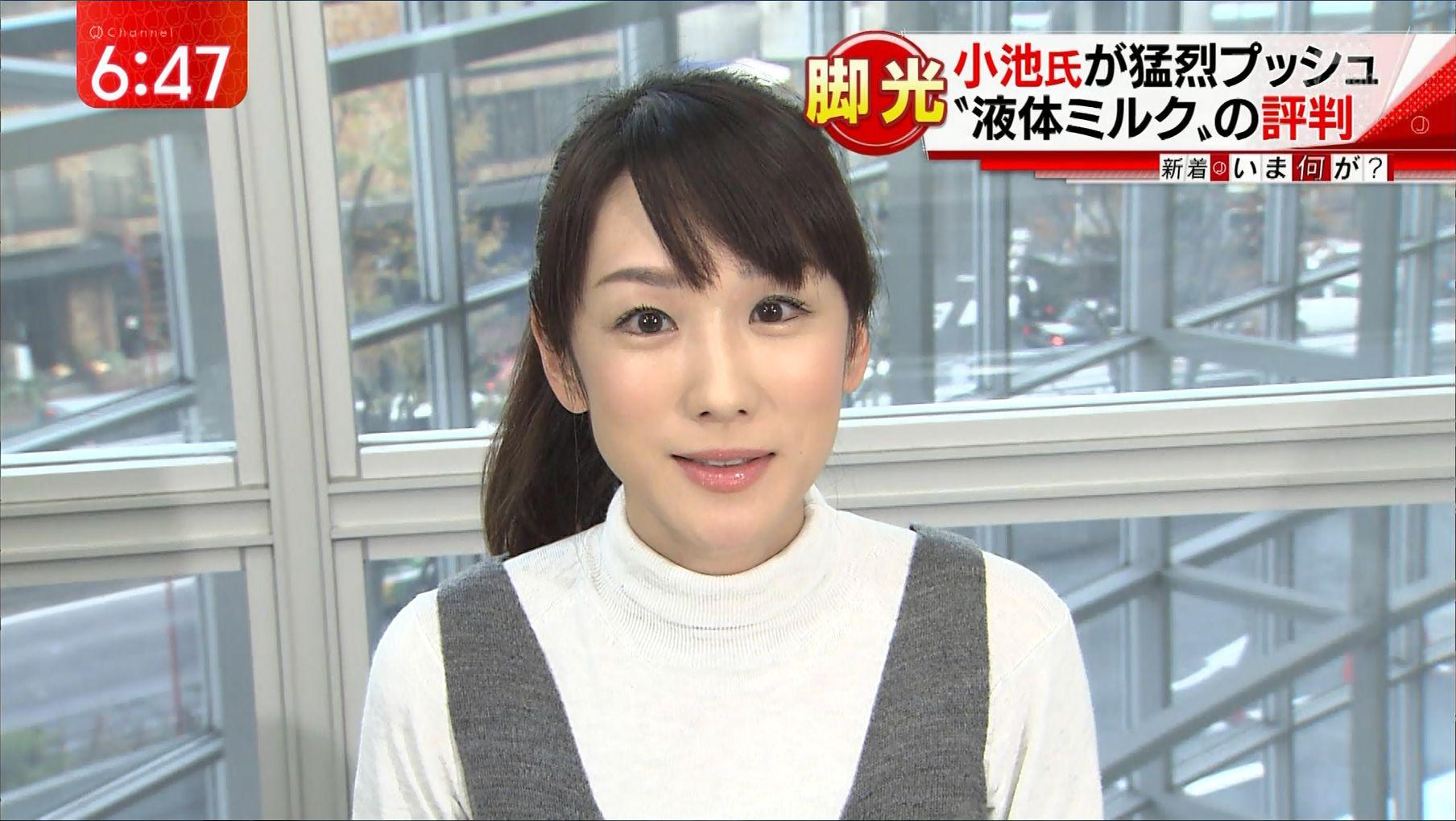 堂真理子 スーパーJチャンネル 1...