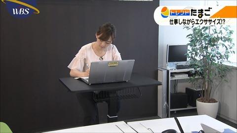 katafuchi17072516