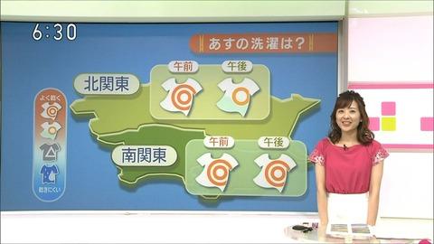 sekiguchi17071904