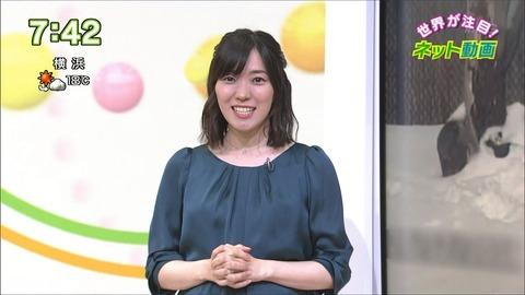 nakamura17033010