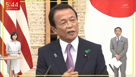 takeuchi17041806