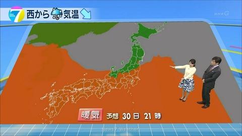 fukuoka17033007