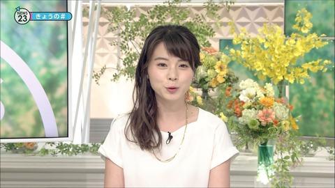 minagawa17072520