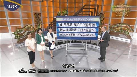 katafuchi17072521