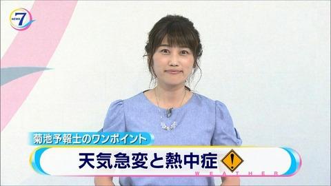 kikuchi17071633