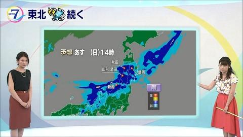 kikuchi17072203