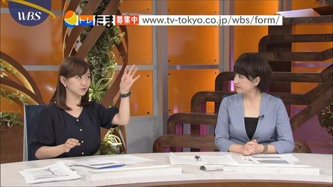 katafuchi17072421