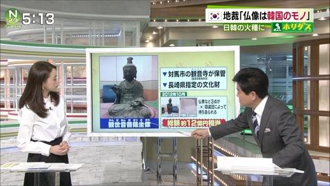 furuya17012603