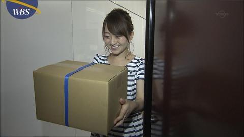 katafuchi17071808