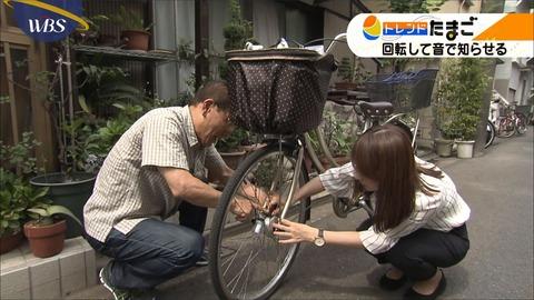 katafuchi17071718