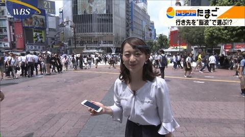 katafuchi17071211