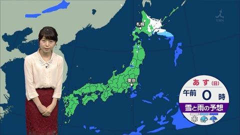 宮崎由衣子の画像 p1_3