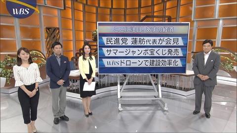 katafuchi17071728