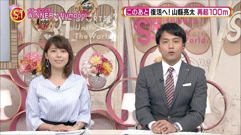 kamimura17072201